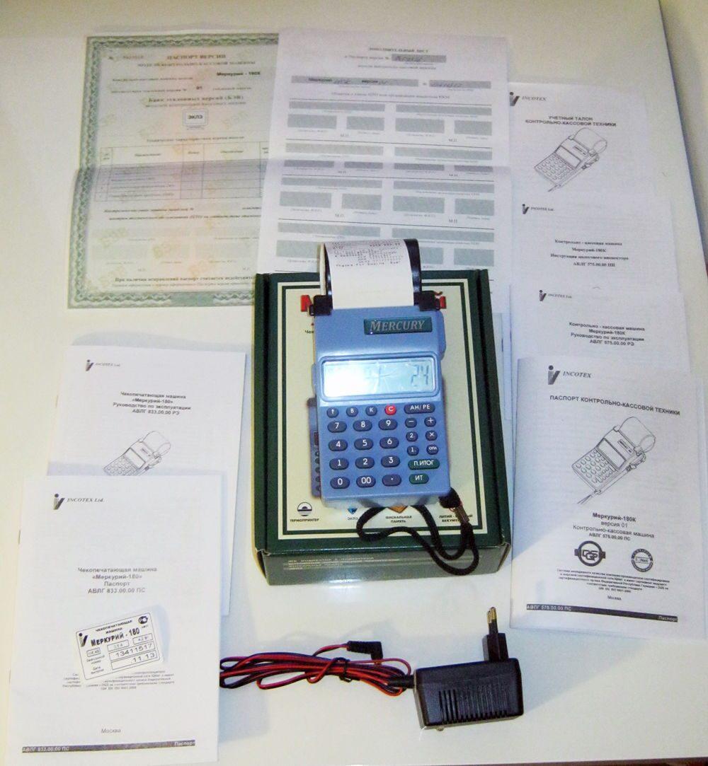 инструкция к меркурий-180к